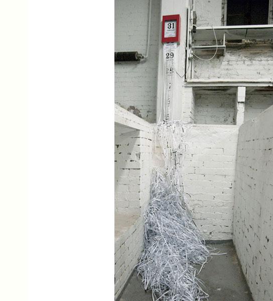 paper shredding calender